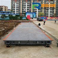 SCS-100T三节14米100吨电子地磅安装宽城厂家