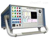DS6602六相继电保护测试仪厂商