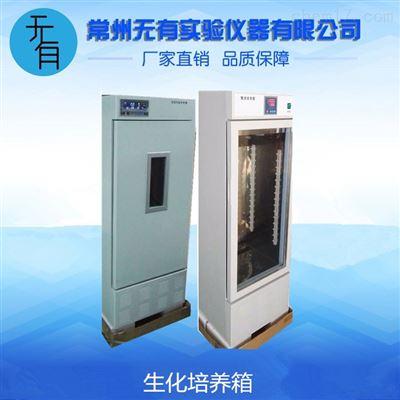 250B生化培养箱(大玻璃门)