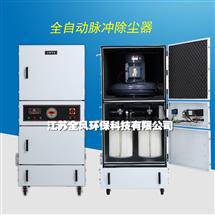 工业环保2.2kw吸尘器