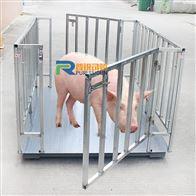 吕梁称猪羊用电子地磅厂家/1吨称猪地秤