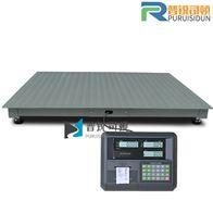耀华xk-3190系列地磅/8吨地磅秤厂家