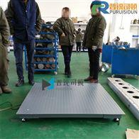 大同1.2乘以1.2米地秤/1000kg碳钢地磅批发