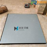 天津3吨地磅厂家-工业磅秤批发