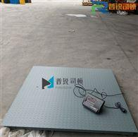 耀华磅秤,1.5*1.5m/2T碳钢地磅价格