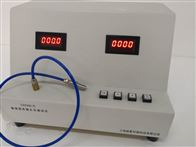SZ8368-T輸液器泄漏正壓檢測儀