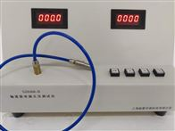 SZ8368-T一次性输液器泄漏正压测试仪