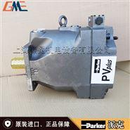 派克液壓泵油泵parker派克