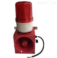TL100DTL100D声光组合型警示报警器专用