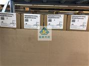 福州杰控供应西门子1200系列PLC