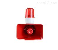 BC-3BBC-3B一体化报警器专用