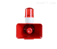 BC-3BBC-3B一体化报警器