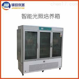 PGX-2000D多功能種子發芽箱 實驗用光照培養箱