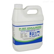 美国IPC P-80润滑剂(Emulsion通用型)