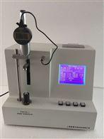YKQ0366-T阴道扩张器测试仪