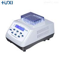 上海沪析HX-20恒温金属浴