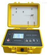 JFQ-3150E型便携式沼气分析仪