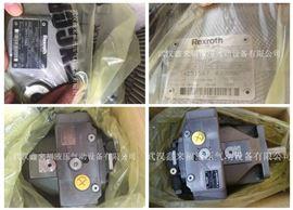 力士乐柱塞泵A4VSO180DRG/30R-PKD63K03E