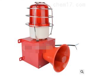SXSG-02S 工业电子带网罩防撞报警器