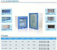 微生物培養基冷藏箱