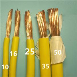 16平方20公分黄绿双色接地线100根价格