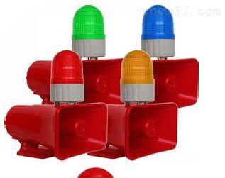 BC-3警报喇叭定制语音报警器专用