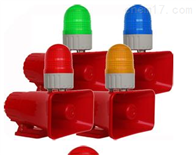 BC-3BC-3警报喇叭定制语音报警器专用