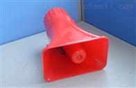 BC-3ABC-3A工业电子报警器喇叭专用