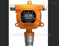 LB-MD4X固定式多气体探测器:厂家自产
