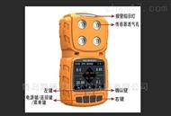 LB-KS4X扩散式四合一气体检测仪