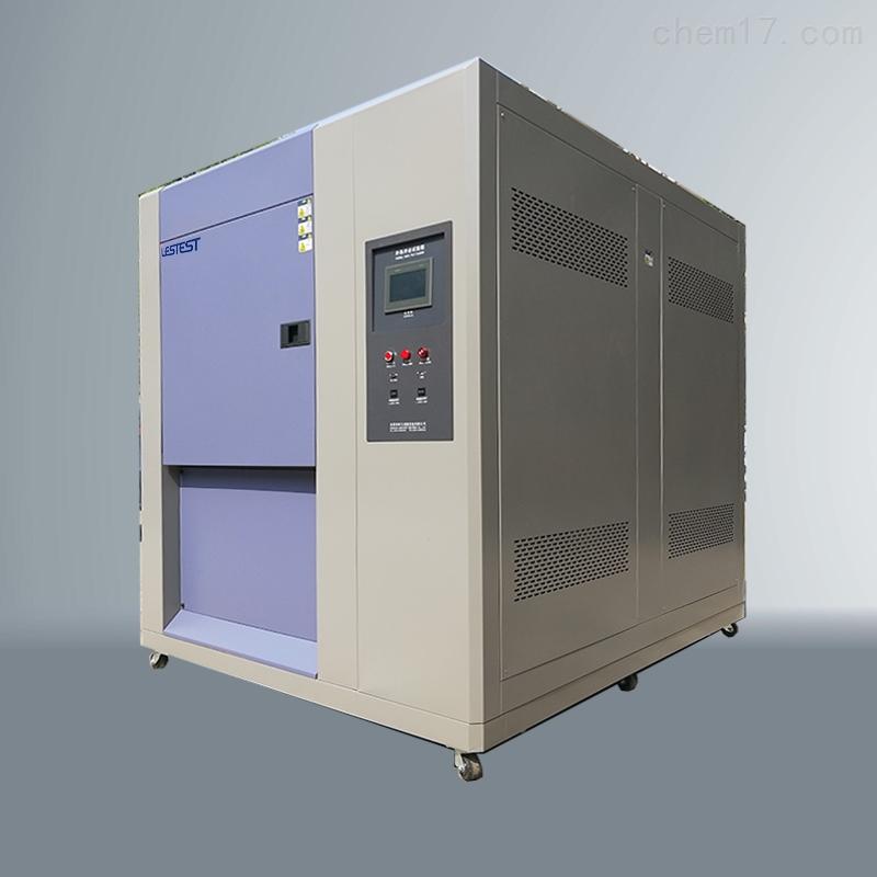 北京高低温冲击试验箱-70℃~150℃价格