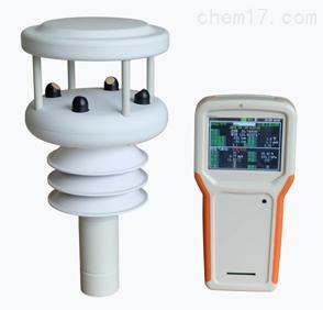 手持式小型自动气象站