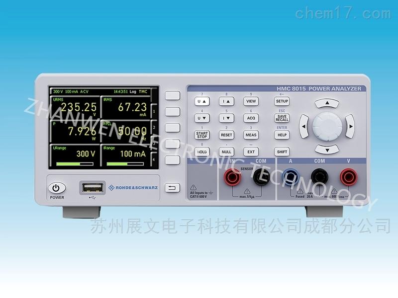 功率分析仪HMC8015系列
