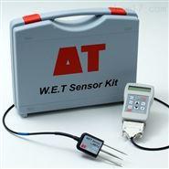 便攜式wet土壤三參數檢測儀,測定儀