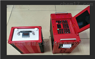 LB-3010非分散红外烟气检测仪