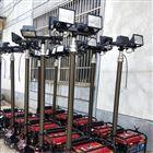 發電機升降工作燈戶外應急移動照明燈
