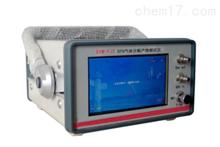 DBM-FJ2 SF6气体分解产物测试仪