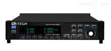 IT-M3100艾德克斯IT-M3100系列 宽量程直流电源