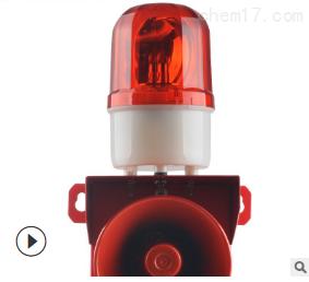 ZGBJ-20 天车专用语音声光报警器专用