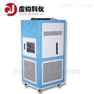 GDX5020高低温循环装置