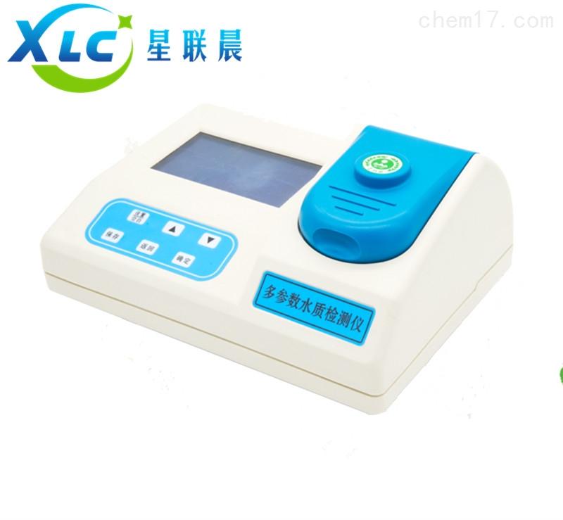 COD氨氮总磷总氮测定仪XCQ-104T生产厂家