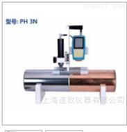 PH-3N凹版铜铬超声波硬度计