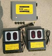 FK-CHFK-CH 红外型天车防撞报警器