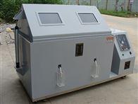 环境试验测试设备,盐雾检测试验设备大小型