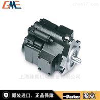 PVP33369R221Parker派克中压柱塞泵PVP33369R221