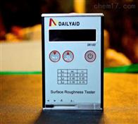 AG旗舰厅推荐 便携式粗糙度仪DR100