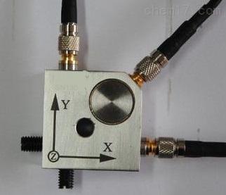 ART-1BT型三维振动加速度及温度变送器