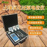 FT-QX6530土壤氧化还原电位计