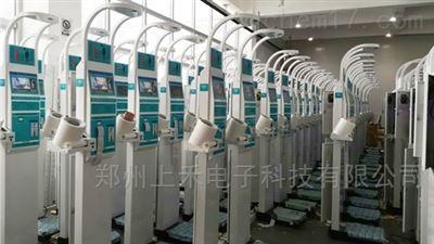 SH-800A醫用超聲波身高體重測量儀 體檢機