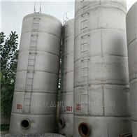 银川二手30立方化工类不锈钢储罐
